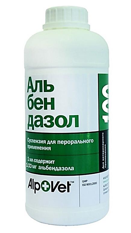 Альбендазол ветеринарный для человека