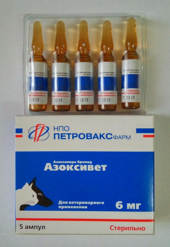 Азоксивет