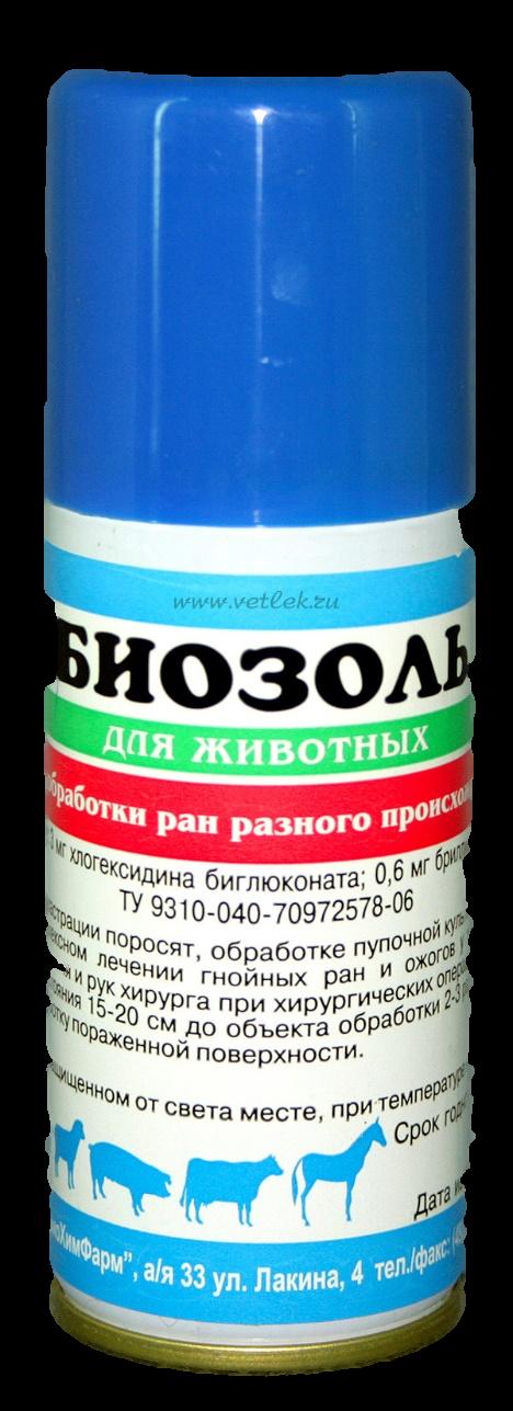 Биозоль
