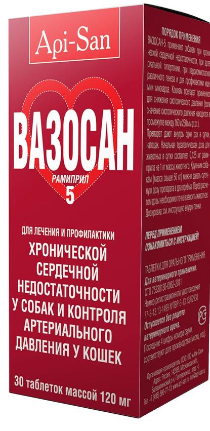 Вазосан 5