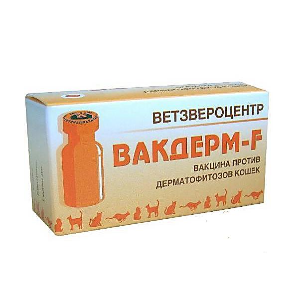 Вакдерм - вакцина против дерматофитозов Вакдерм из грибных культур