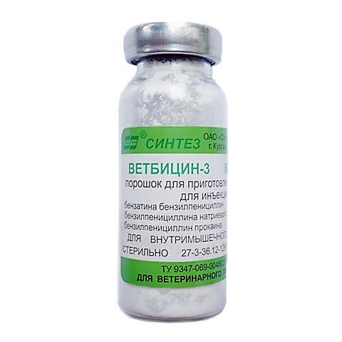 Ветбицина-3