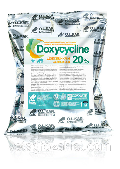 Доксициклин для собак дозировка