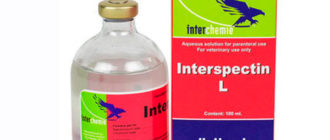 Интерспектин-L