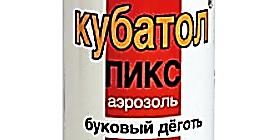 Кубатол