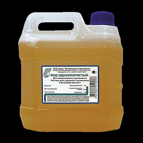 Йод однохлористый – инструкция по применению дезинфектанта