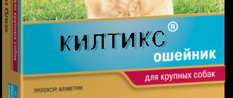 Килтикс