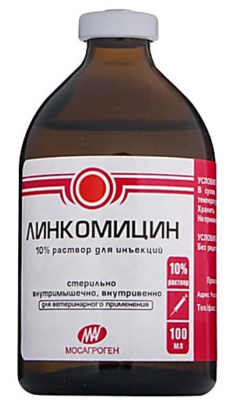 Линкомицин 10%