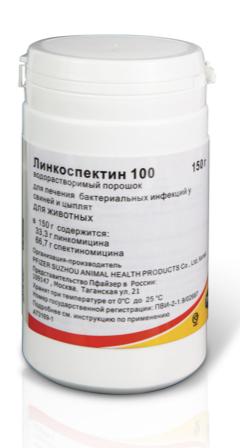 Линкоспектин 100 водорастворимый