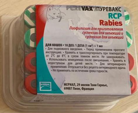 Пуревакс RCP Rabies