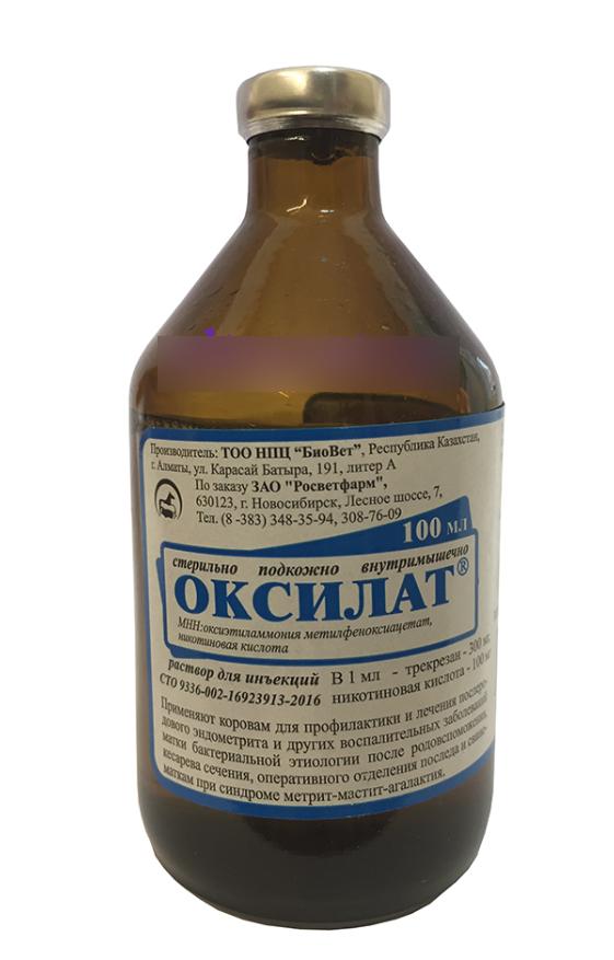 Оксилат