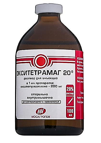 Окситетрамаг 20