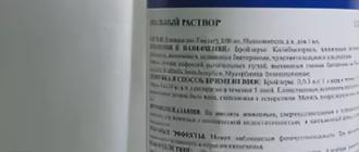 Польодоксин