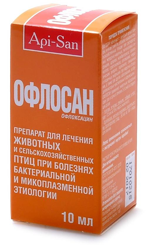 Офлосан