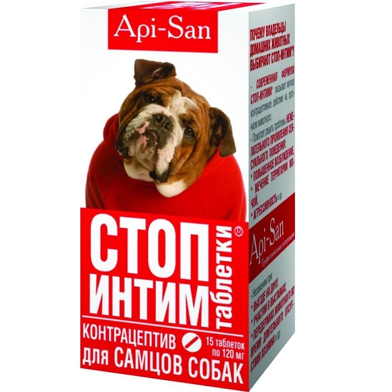 Стоп-интим таблетки для сук и кобелей