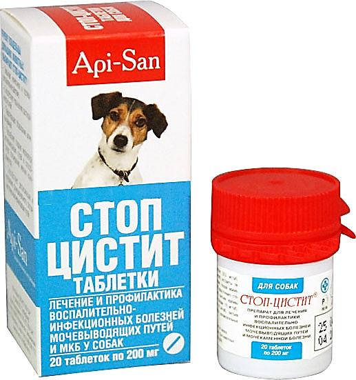 Стоп-цистит таблетки