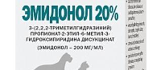 Эмидонол 20%