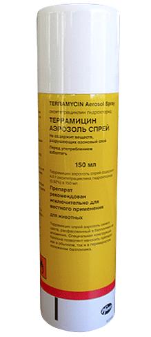 Террамицин спрей