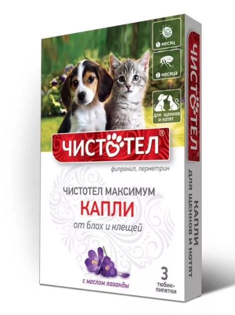 Чистотел для кошек и собак — инструкция по применению