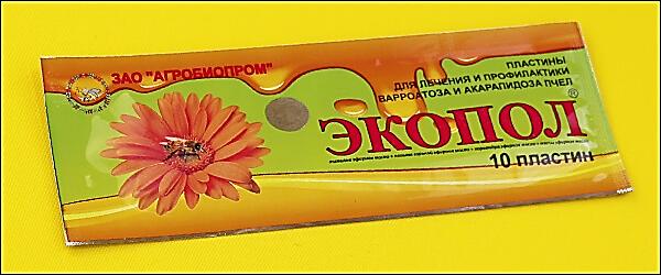 Экопол