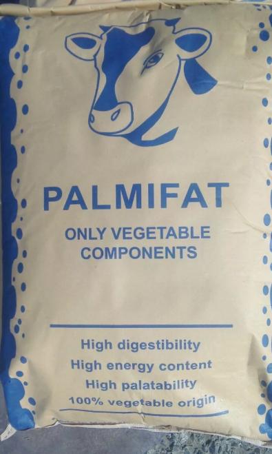 Защищенный жир для коров.