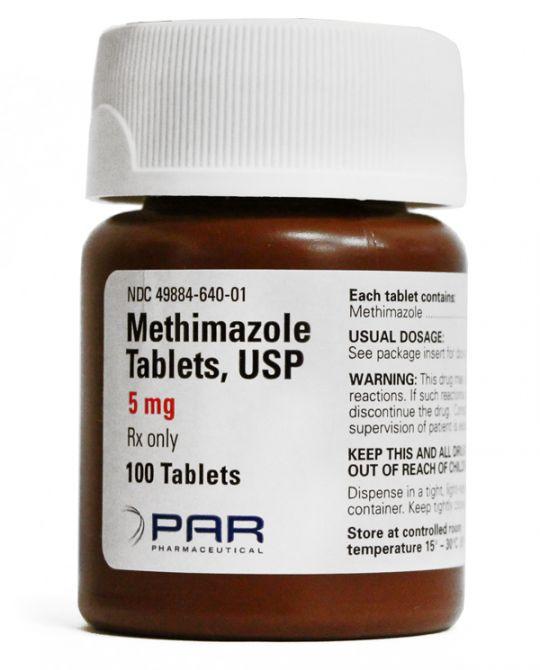 Метимазол