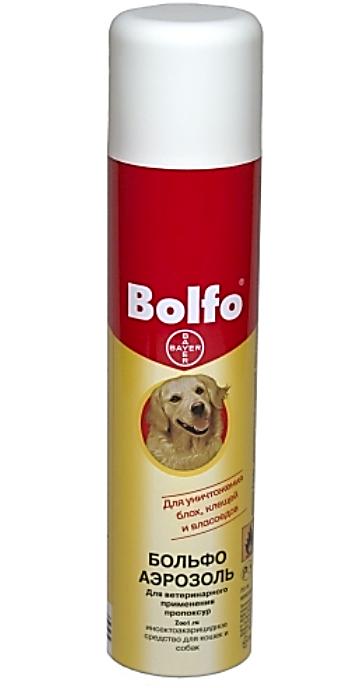 Больфо