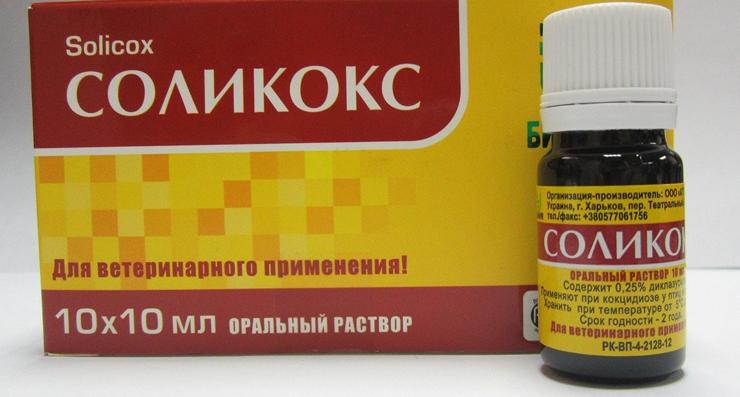 Соликокс