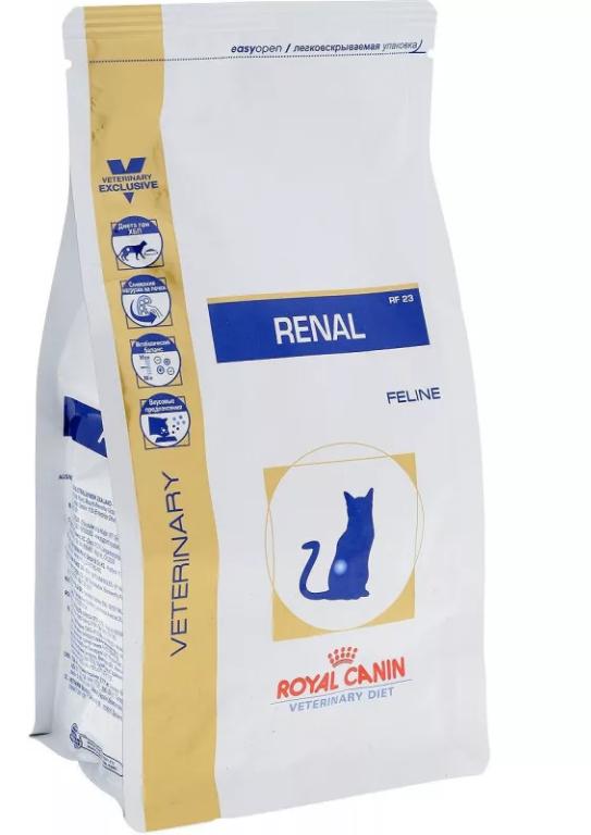 Ветеринарное питание для кошек с заболеваниями почек